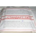 стандарт-титр рН-метрия