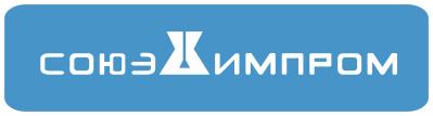 Союзхимпром - лабораторная посуда и стекло, промышленная химия в Барнауле